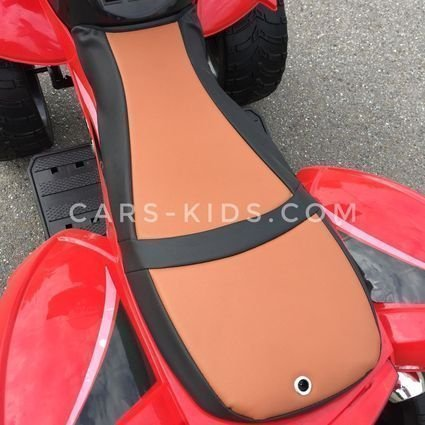 Электроквадроцикл с пультом Quad Pro Sport красный (резиновые колеса, кожа, пульт, музыка)
